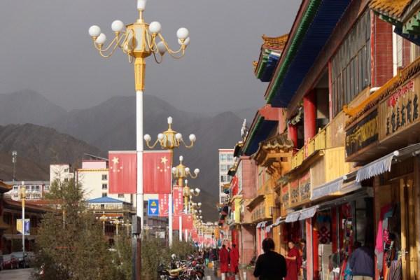 Rain in the town of Xiahe