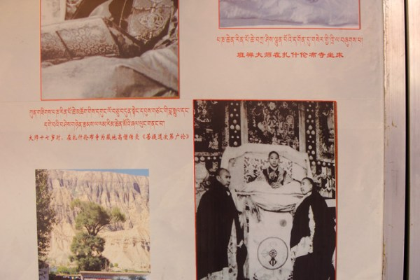 Pictures of the 10th Panchen Lama at his birth house in the little village of Mari