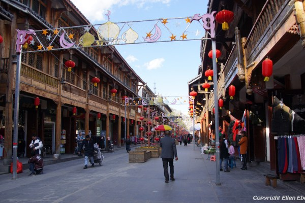 Street at Songpan Ancient Town