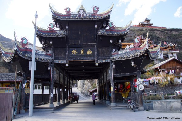 Songpan Ancient Town: wooden covered bridge near the South Gate