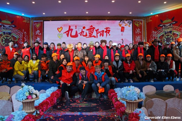 Group picture of the elderly people and the volunteers, Songpan