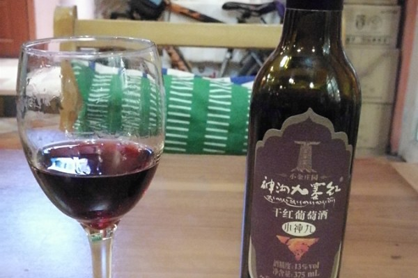 My nice Chinese wine at Emma's Kitchen & Restaurant