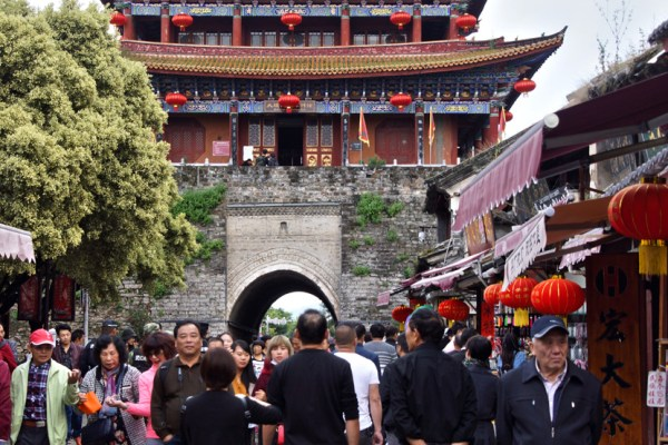 The ancient city of Dali