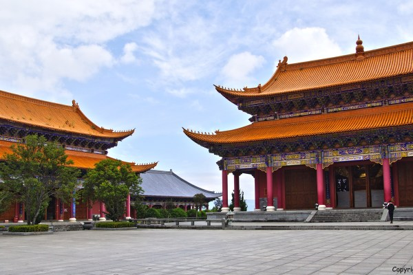 The Chongsheng Temple complex behind the three pagodas at Dali