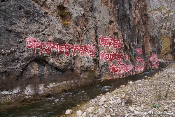 Nangchen landscape mantras rock