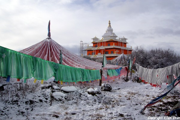 Waqie stupa prayer flags