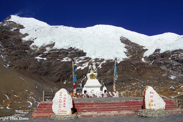 Nojin Kangsan glacier