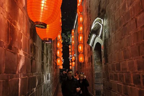 Chengdu, Jinli Street