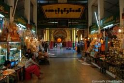 Mandalay, shops at the entrance of the Mahamuni Pagoda
