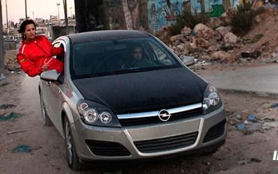partenariat avec Regards sur la Palestine