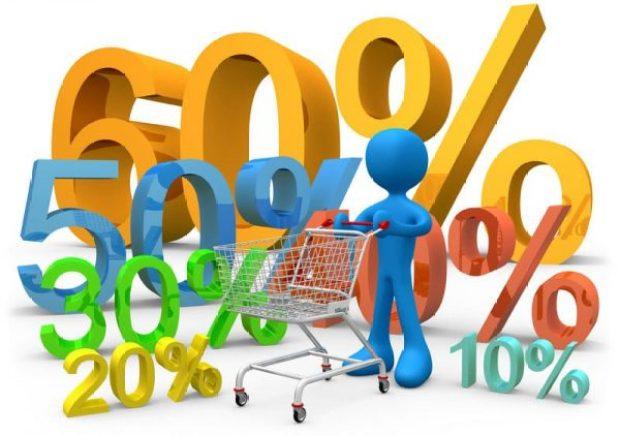 compra-ofertas-saldos-rebajas-y-derechos