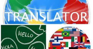 traducciones-profesionales-mercado-la-globalizacion