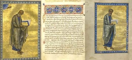 Αμερικανικό μουσείο επιστρέφει βυζαντινό κειμήλιο στο Άγιο Όρος