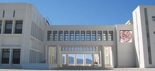 Το Πανεπιστήμιο Κρήτης στα καλύτερα νέα πανεπιστήμια του κόσμου