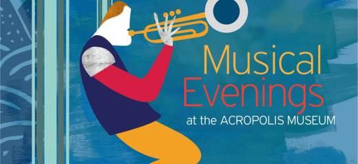 Μουσική βραδιά στο Μουσείο Ακρόπολης