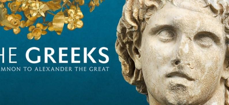"""Στις ΗΠΑ η έκθεση """"Οι Έλληνες: Από τον Αγαμέμνονα στον Μέγα Αλέξανδρο"""""""