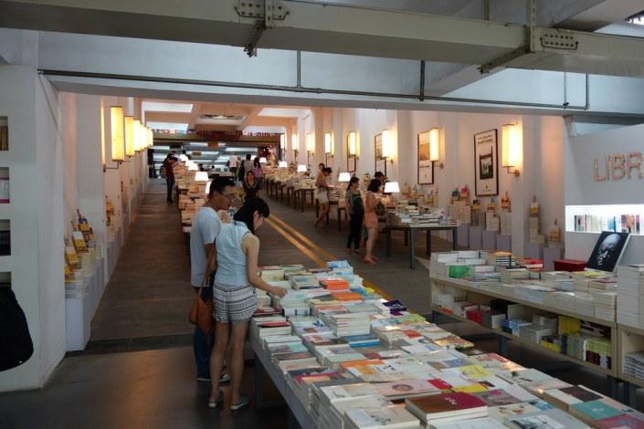Librairie Avant-Garde, Nanjing, China