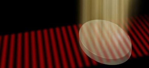 Νέα τεχνολογία αορατότητας αναπτύχθηκε με τη συμμετοχή Έλληνα ερευνητή