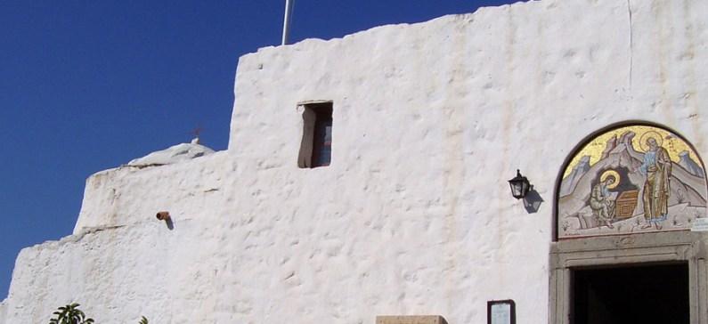 Η αποκατάσταση του σπηλαίου της Αποκάλυψης έφερε στο φως μυστικές κρύπτες