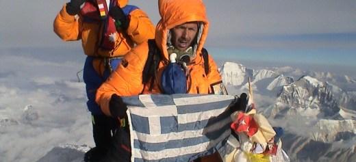 Ο Έλληνας των 7 Kορυφών