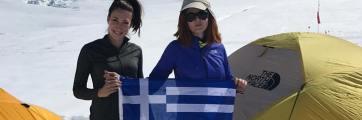 Οι Ελληνίδες αλπινίστριες