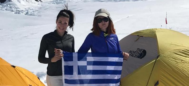 Δύο Ελληνίδες αναρριχήτριες κατακτούν κορυφές και στις 7 ηπείρους