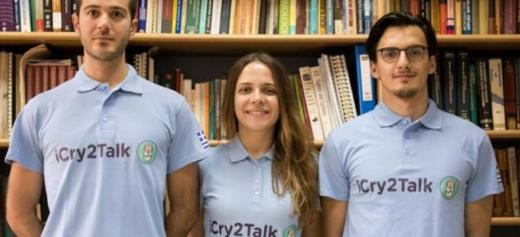Greek students who translated the crying of babies