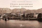 Buch, Zypern