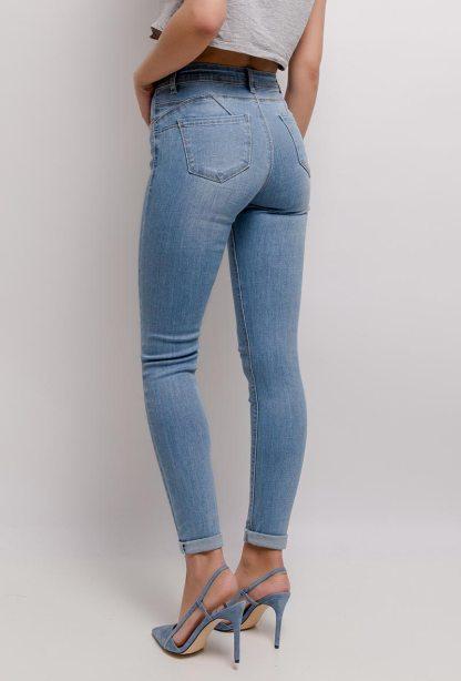 Ellip-sis skinny jeans