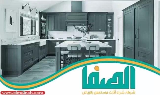 شراء المطابخ المستعملة في الرياض