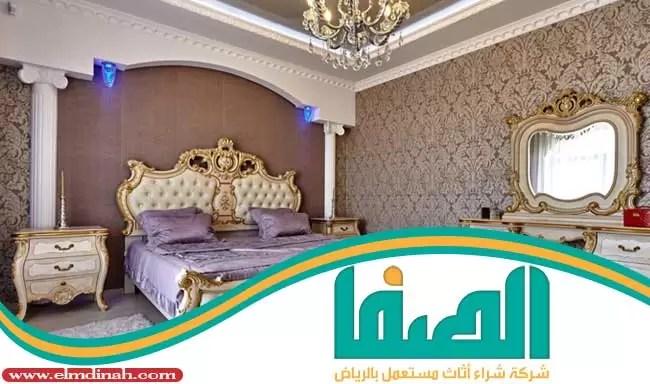 شراء غرف نوم مستعملة بالرياض