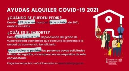 Torrent abre el plazo para solicitar Ayudas del Alquiler por COVID-19