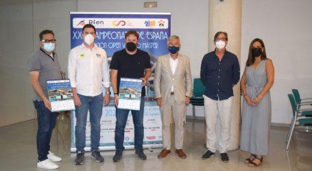 Sedaví acull la presentació del XXXI Campionat d'Espanya de Natació Open Verano Master