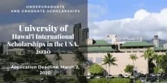 منحة جامعة هاواي