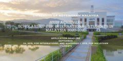 منحة جامعة نوتنغهام ماليزيا