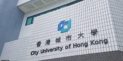 منحة جامعة هونغ كونغ للحصول على الدكتوراه في الهندسة المعمارية والتصميم الحضري