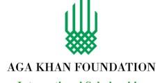 منحة مؤسسة أغا خان لدراسة الماجستير والدكتوراه