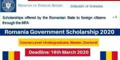 منحة الحكومة الرومانية 2020 لدراسة جميع الدرجات العلمية (ممولة بالكامل)