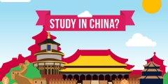 الدليل الشامل عن الدراسة في الصين