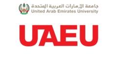 منحة جامعة الإمارات العربية المتحدة لدراسة الماجستير والدكتوراه 2021 (ممولة بالكامل)