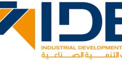 تدريب بنك التنمية الصناعية IDB Bank Summer Internship