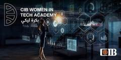 برنامج تدريب المرأة في التكنولوجيا من بنك CIB مصر | CIB Bank Egypt Women In Tech Training Program