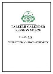 6th class taleemi calender 2019-20