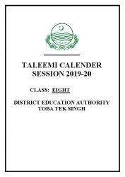 8th class taleemi calender 2019-20