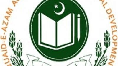 QAED logo