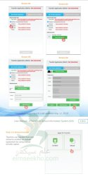 SED E-Transfer Manual Step by Step User for Teachers
