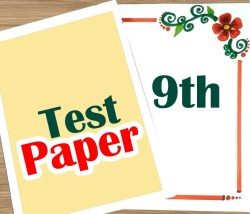 9th Class Tests Papers Logo