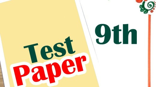 test papers Logo