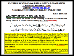 Tehsildars and Naib Tehsildars Jobs KPPSC 2020