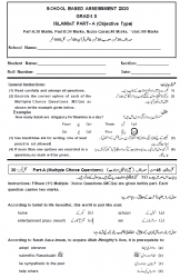 SBA Islamiat paper